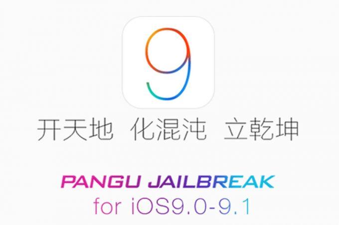 pangu-jailbreak-ios-9-1.jpg